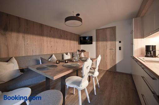 Villa Michaela - Gerlos - Dining room