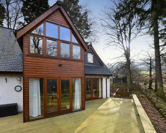 Brae House 4 Star Gold - Aberfeldy - Building