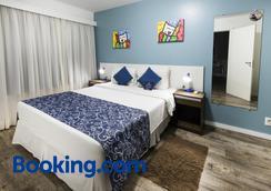 Hotel Sibara Flat & Convenções - Balneário Camboriú - Phòng ngủ