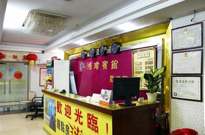 Home Inn Shenzhen Guomao Metro Station - Shenzhen - Ρεσεψιόν