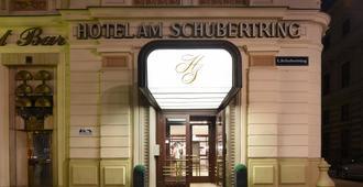 Hotel Am Schubertring - Βιέννη - Κτίριο