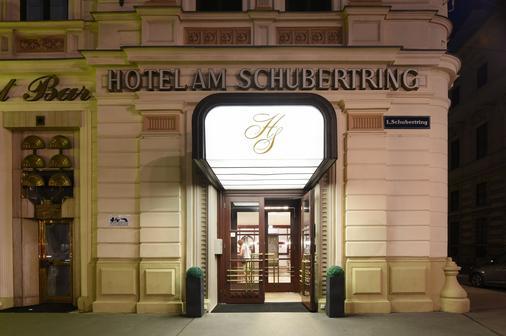 Hotel Am Schubertring - Wien - Rakennus