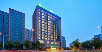 Holiday Inn Express Chongqing University Town - Chongqing - Edificio