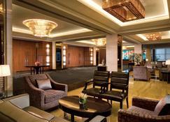 Intercontinental Foshan, An IHG Hotel - Foshan - Reception