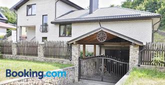 Irena Family House - Vilna