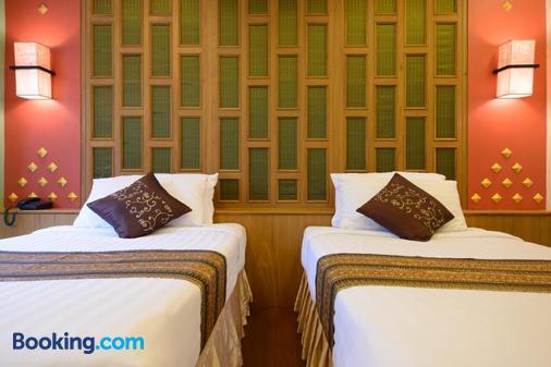 Golden House Bangkok - Bangkok - Bedroom