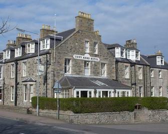 Udny Arms Hotel - Ellon