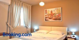 Vila Ada Hotel - Tirana - Habitación