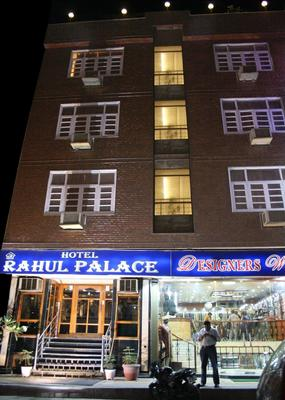 Hotel Rahul Palace - New Delhi - Rakennus