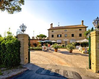 Zi Nene Villa Tetlameya - Loreto
