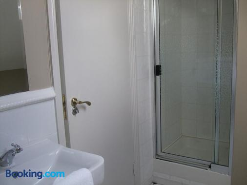 Harmony Inn - Glena House - Killarney - Bathroom