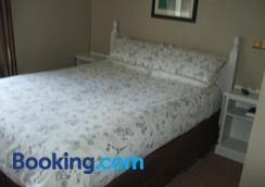 Harmony Inn - Glena House - Killarney - Bedroom