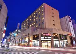 Hotel Royal Morioka - Morioka - Byggnad