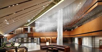 The Shilla Seoul - Seul - Lobby