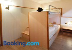 拉羅卡體育健康酒店 - 沙蒂永 - 聖文森特 - 臥室