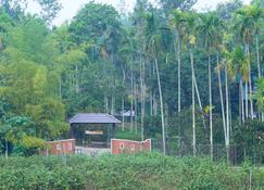 Kedara Village Resort - Sultan Bathery - Außenansicht