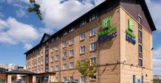 Holiday Inn Express Edinburgh - Leith Waterfront - Edinburgh - Building