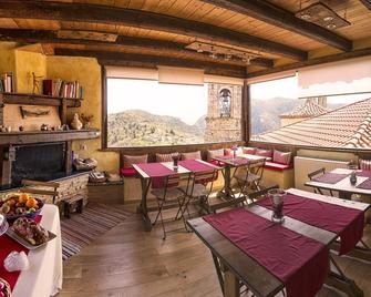 Guesthouse Arhontiko - Mystras - Restaurant