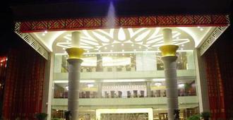 Tian Heng International Hotel - Yiwu