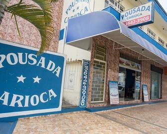 Pousada Carioca - Pindamonhangaba - Building