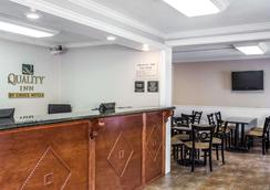 Quality Inn - Madison - Lobby