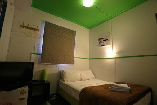 Central Perk Lodge - Σίδνεϊ - Κρεβατοκάμαρα