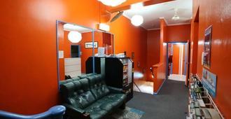 Central Perk Lodge - Sídney - Sala de estar