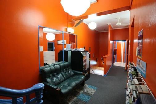 Central Perk Lodge - Sydney - Sala de estar