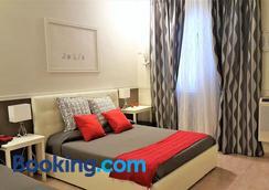 維爾卡馬爾酒店 - 塔齊尼亞 - 塔爾奎尼亞 - 臥室