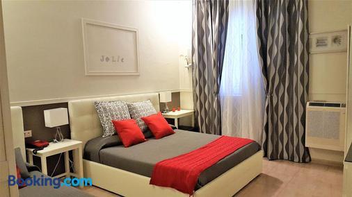 Hotel Velcamare - Tarquinia - Κρεβατοκάμαρα