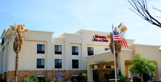 Hampton Inn And Suites College Station - College Station