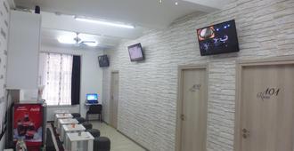 Hostel Inn Luxury - Sarajevo - Ravintola