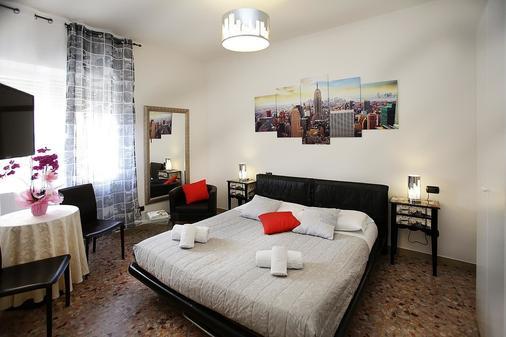 易夢旅館 - 維羅納 - 臥室