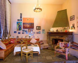 Olga Rooms - Portaria - Building