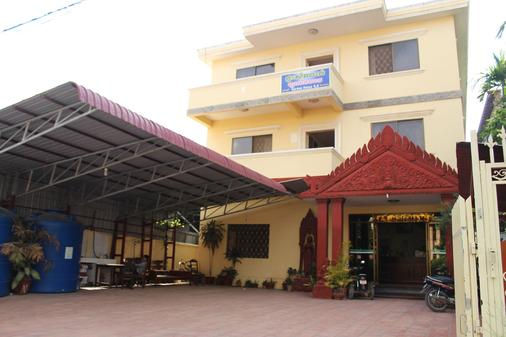 Garden House Guesthouse - Siem Reap - Building