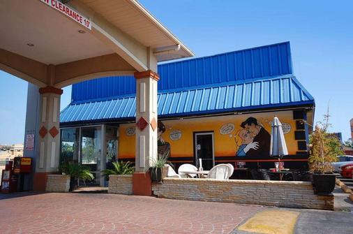 Best Western Cityplace Inn - Dallas - Restaurant