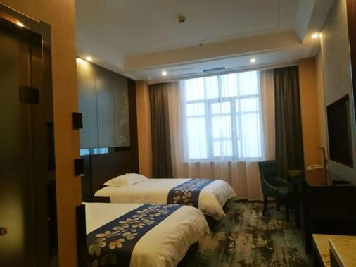 Harbin Sikelin Hotel - Χαρμπίν - Κρεβατοκάμαρα