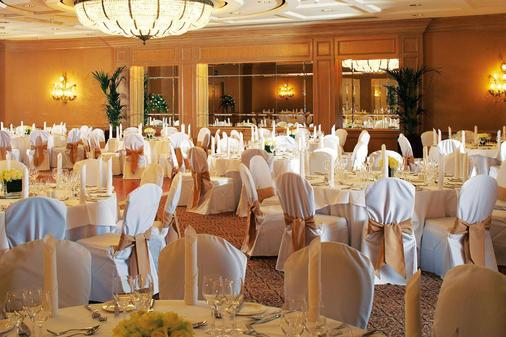 Old Course Hotel - St. Andrews - Banquet hall