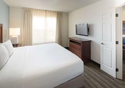 Hyatt House Herndon/Reston - Herndon - Bedroom