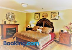 Inn on the Harbour - Charlottetown (Prince Edward Island) - Phòng ngủ