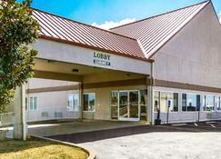 Quality Inn & Suites - Elizabethtown - Building