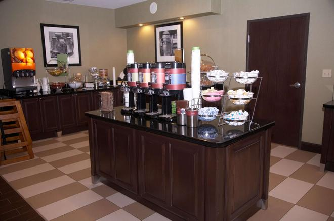 Hampton Inn & Suites Hobbs - Hobbs - Buffet