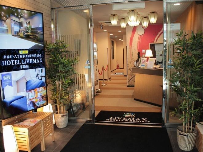 Hotel Livemax Kyoto Ekimae - Kyōto