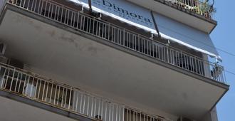 La Dimora - Catania - Edificio