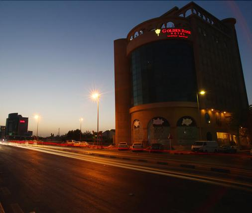 Golden Rose Hotel - Al Khobar