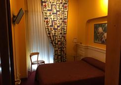 Hotel Amárica - Vitoria-Gasteiz - Makuuhuone