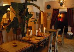 Riad Sidi Mimoune - Marrakesh - Nhà hàng