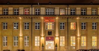 ibis Karlsruhe Hauptbahnhof - Καρλσρούη - Κτίριο