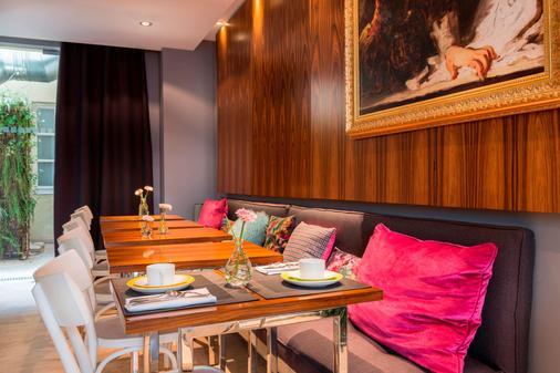 普拉西德聖日爾曼德普雷酒店 - 巴黎 - 巴黎 - 餐廳