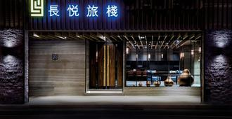 Changyu Hotel - Tainan
